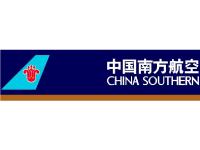 China Southern Air